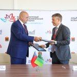 Сергей Цивилёв заключил соглашение с Россельхозбанком о реализации инвистиционноых программ