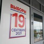 Это выбор Кузбасса – эксперты объяснили, почему итоги голосования в регионе отличаются от российских