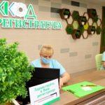 Минздрав Кузбасса назвал места, где построят новые поликлиники