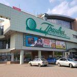 СМИ: В Кемерове из-за нарушений снова опечатали ТРК «Гринвич»