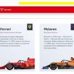 Честный и полный обзор бонусов в F1 Casino