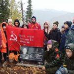 Школьники из Прокопьевска покорили горы, названные именами героев-кузбассовцев