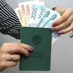 Кемеровским водителям, планировавшим забастовку, выплатили 17 миллионов