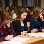 Кузбассовцы участвуют во Всероссийском экономическом диктанте
