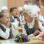 Подведены итоги фотоконкурса «День знаний в «Кузбассе»