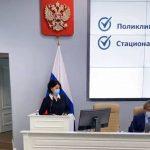 Сергей Цивилёв рассказал о прошедшем штабе по охране здоровья