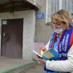 В Кузбассе завершается подготовка к Всероссийской переписи населения