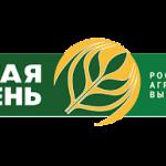 Кузбасские производители сельхозтоваров завоевали 43 медали на «Золотой осени – 2021»