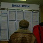10% посетителей кемеровской ярмарки вакансий находят работу