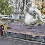 Скульптура «От улыбки…»