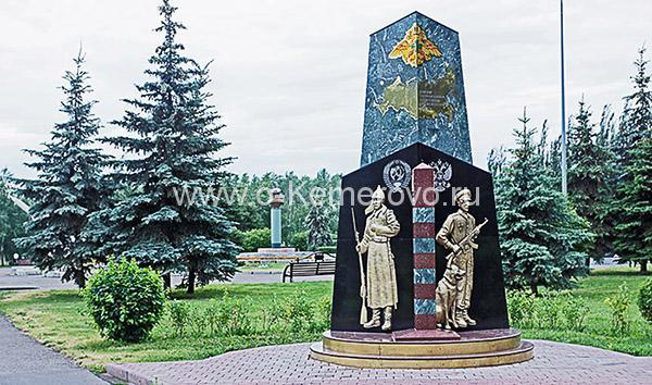 Памятник воинам-пограничникам в парке Победы
