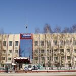 Здание госавтоинспекции (ГИБДД-ГАИ) Кемеровской области