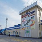 Стадион «Шахтёр»