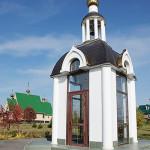 Часовня у храма святой блаженной Ксении Петербуржской