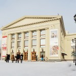Театр оперетты (музыкальный театр)