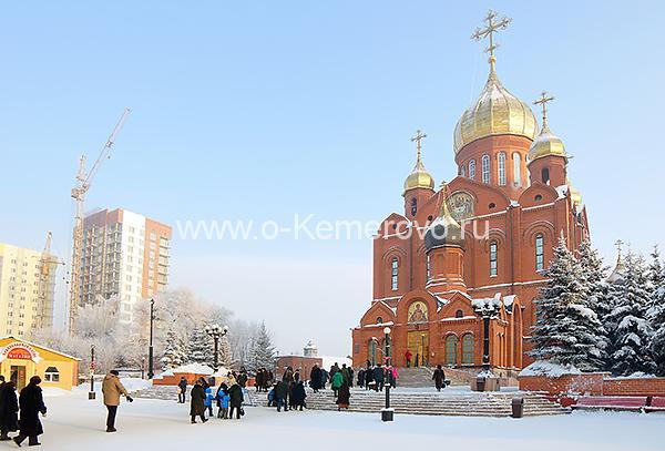 Знаменский кафедральный собор в Кемерово