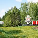"""Стела """"Кемерово"""" на въезде в город, ул.Тухачевского (2011 г.)"""