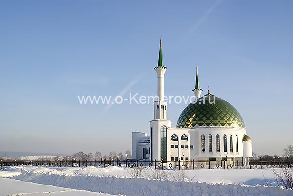 Соборная мечеть Мунира в г.Кемерово