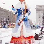 Новый год на площади Советов