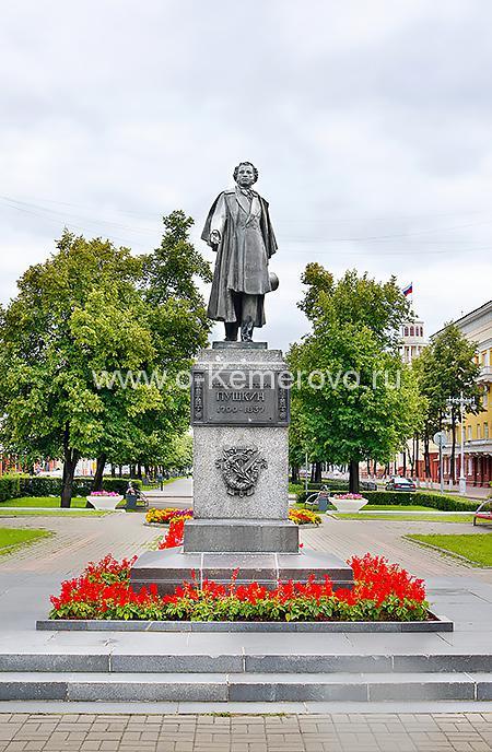 Памятник А.С.Пушкину в г.Кемерово