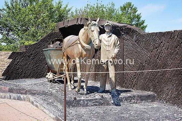 """Скульптура """"Коногон"""" в Кемерово"""