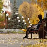 Улица Весенняя, осень