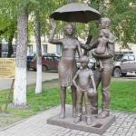 """Скульптура """"Погода в доме"""" у Парка чудес"""