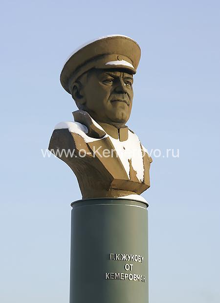 Бюст Жукова Георгия Константиновича в Парке Победы