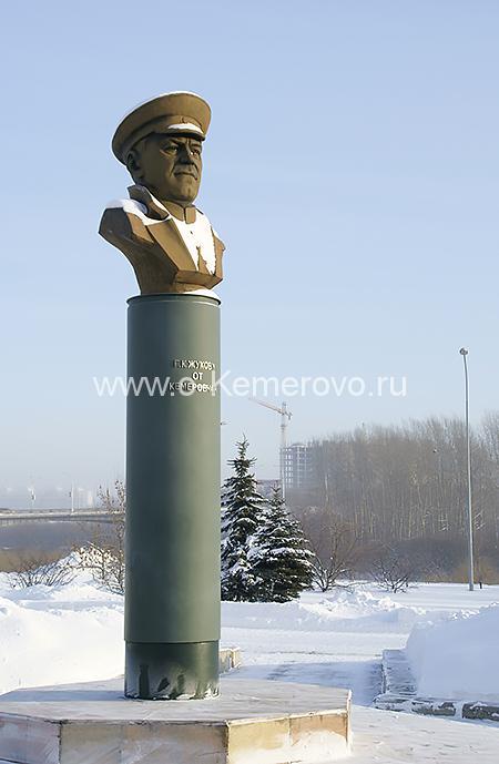 Бюст маршала Г.К.Жукова в Кемерово