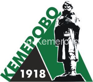 Эмблема города Кемерово