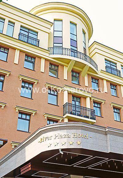Отель Томь River Plaza