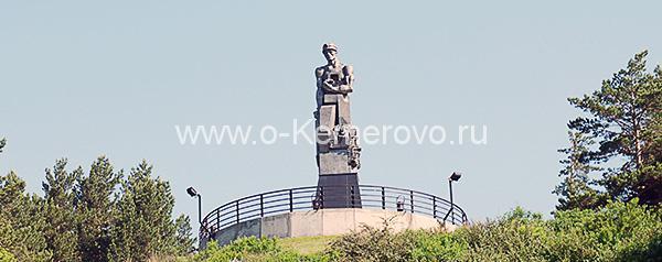 Монумент шахтерам Кузбасса