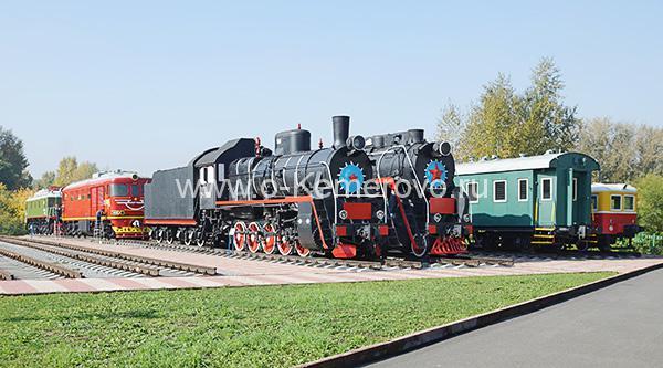 музей-полигон раритетной железнодорожной техники, Кемерово
