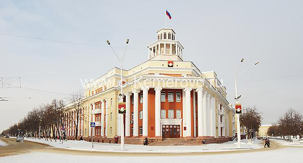Администрация города Кемерово