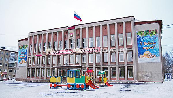 Территориальное управление Рудничного района (администрация)