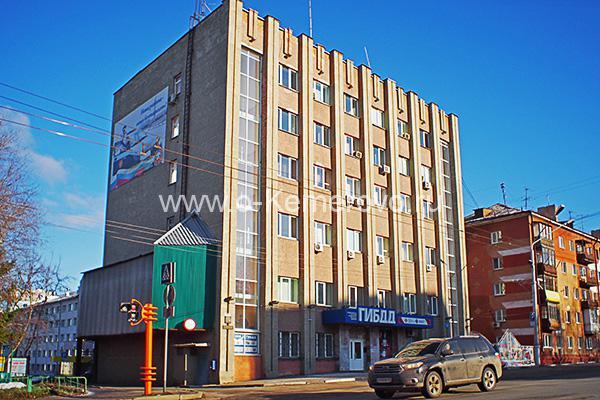 Здание городского ГАИ-ГИБДД
