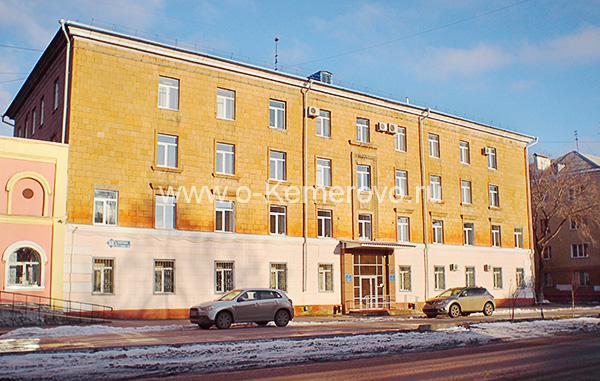 прокуратура города кемерово