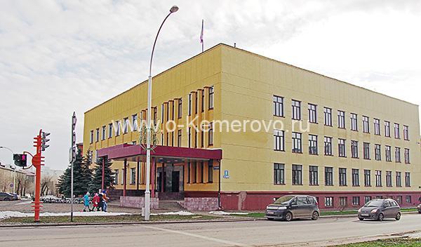 Здание арбитражного суда Кемеровской области