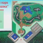 progulka_lesskazka_karta
