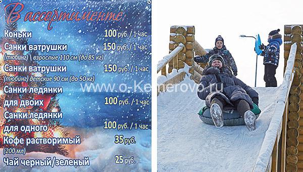 В Парке Лесная сказка зимой