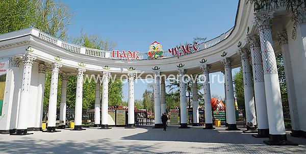 парки в кемерово фото
