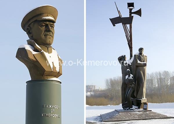 Памятники в Парке Победы имени Жукова в Кемерове