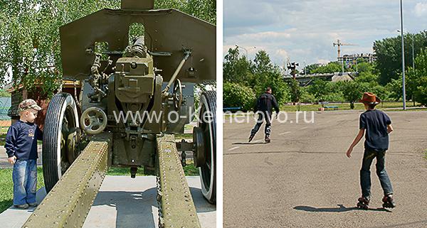 Люди отдыхают в Парке Победы имени Жукова в Кемерове