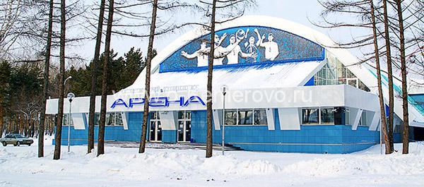 Спорткомплекс Арена в Кемерове