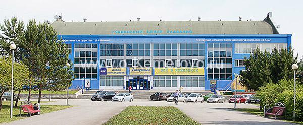 """Спортивный комплекс """"Лазурный"""""""