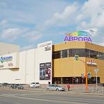 Кинотеатр Аврора Синема в Кемерово