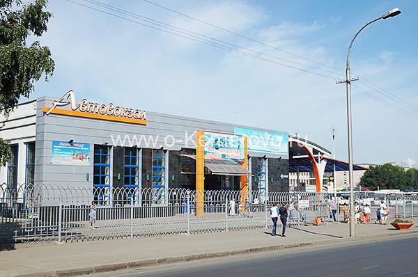 Автовокзал в Кемерове