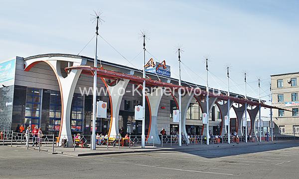 Перроны автовокзала в Кемерове