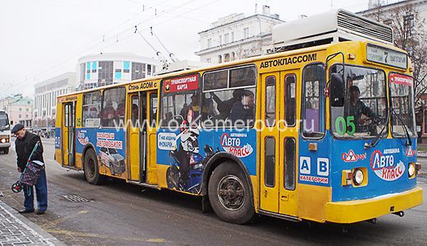 Общественный транспорт в Кемерово