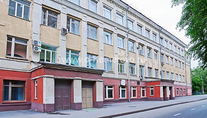 Кемеровский государственный университет Экономический корпус (№3) на ул.Ермака, 7